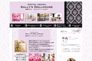kally's dollhouse__blog.png